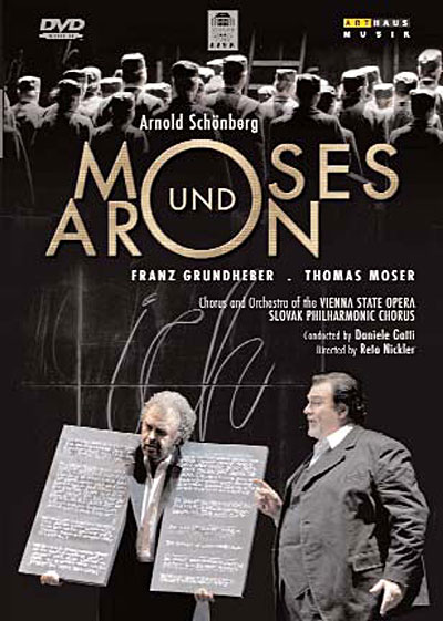 Arnold Schoenberg (1874-1951) - Page 2 0807280125993