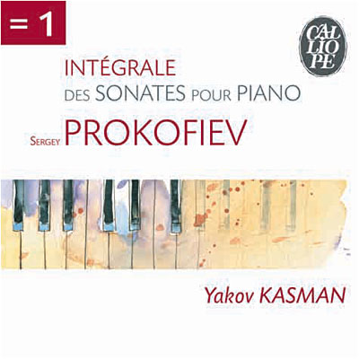 Prokofiev 0794881831227