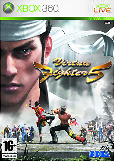 Virtua Fighter 5 cover