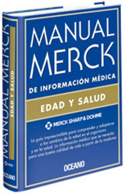 merck essay