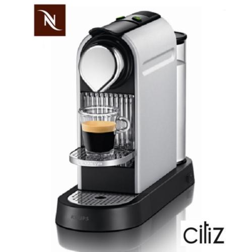 nespresso citiz frost alumin xn7002 krups en comprar desayuno en. Black Bedroom Furniture Sets. Home Design Ideas