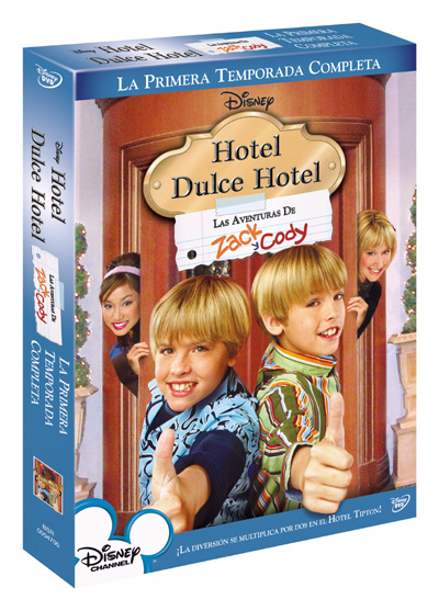 Hotel Dulce Hotel Gemelos Pack Hotel Dulce Hotel Las