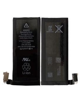 batterie origine apple pour iphone 4s 1430 mah achat au. Black Bedroom Furniture Sets. Home Design Ideas