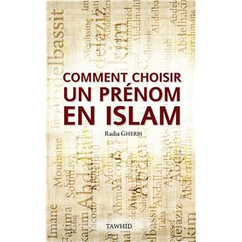 Comment choisir un prenom en islam radia gherbi radia gherbi achat livre - Comment choisir un videoprojecteur ...