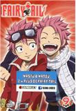 Fairy Tail - Vol. 9 (DVD)