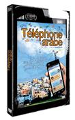 T&#233;l&#233;phone arabe (DVD)