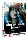 Like Someone in Love (DVD)