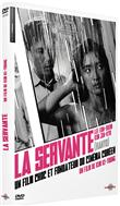 La Servante - Édition Collector (DVD)