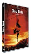 D&#237;as de gracia (DVD)