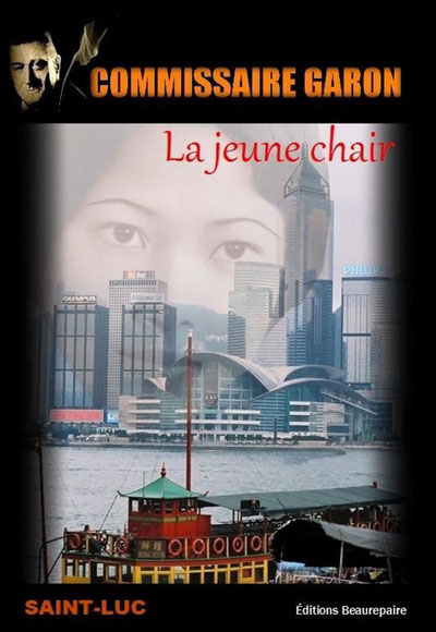 La jeune chair par Saint-Luc