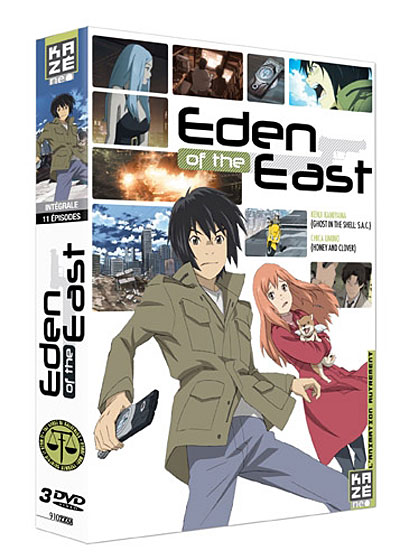 Eden Of The East [04/..] [DVDRip][FS | US]