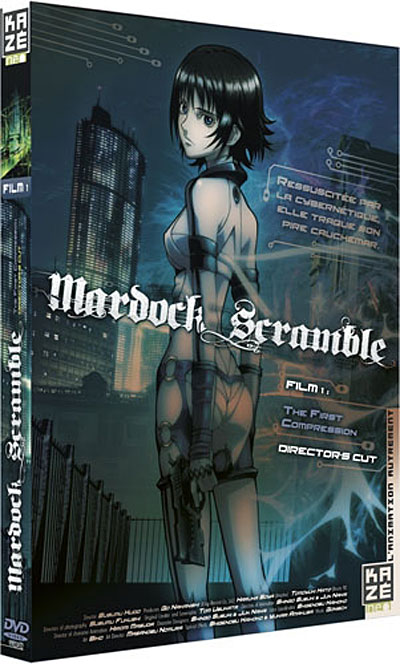 Mardock Scramble Film 1 : The First Compression PAL MULTi [DVD-R] [MULTI]