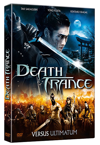 Death Trance FRENCH DVDRIP [TB]
