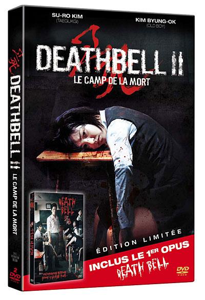Death Bell II, le camp de la mort 2010 STV PAL MULTi [DVD-R] [UL]