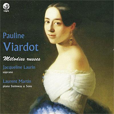 Pauline Viardot (1821 - 1910) 3487549902427