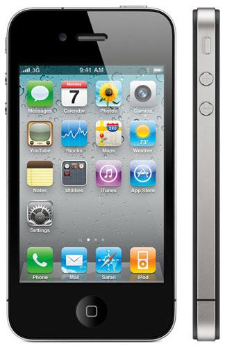 Айфон эпл цена 1