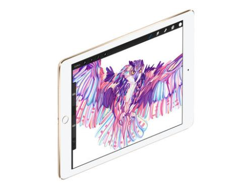 Ofertas tablet Apple iPad Pro de 9,7'' 256gb wifi + cellular oro