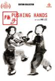 Photo : Pushing Hands
