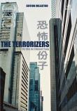 Photo : The Terrorizers