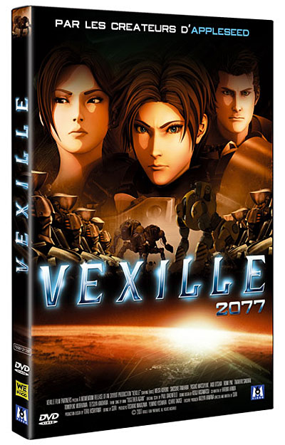 Vexille [DVDRIP] [FRENCH] [2CD] [FS]