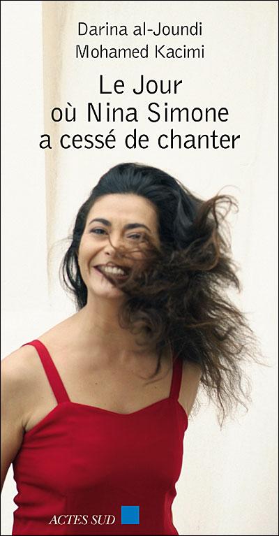 Darina El Joundi Nude Photos 4