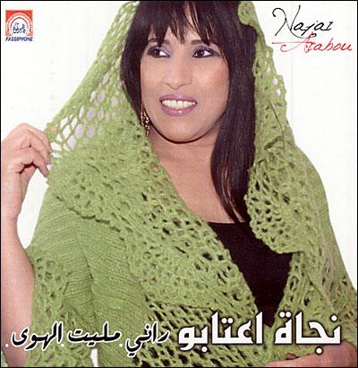 Arab Nar