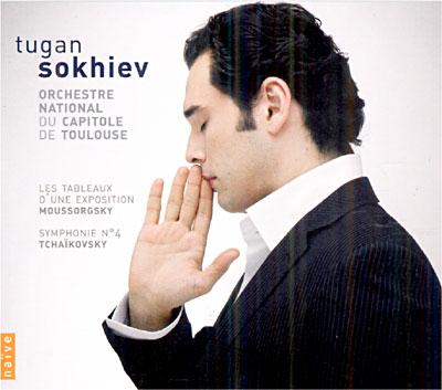 A l'écoute (Playlist d'Universalis) - Page 5 0822186050682