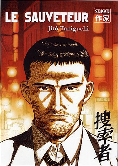 Les Maîtres de la BD : Jiro Taniguchi 9782203373433