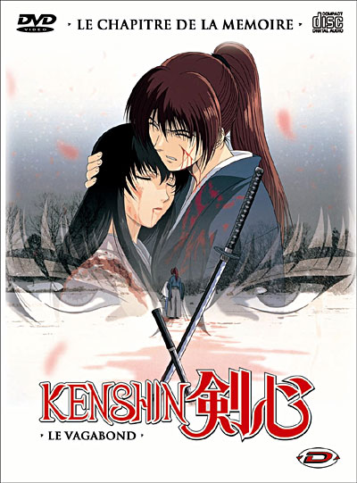 Kenshin le vagabond -  - Film : Ishinshishi No Requiem FRENCH BDRip