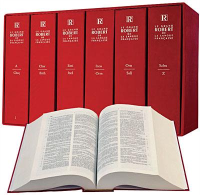 قاموس