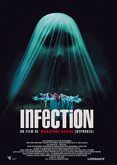 Infection 2008 STV French Dvdrip Xvid RLD UP BadBox preview 0