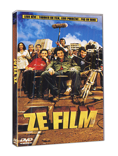ZeFilm french dvdrip chicoun Up Djante ( Net) preview 1