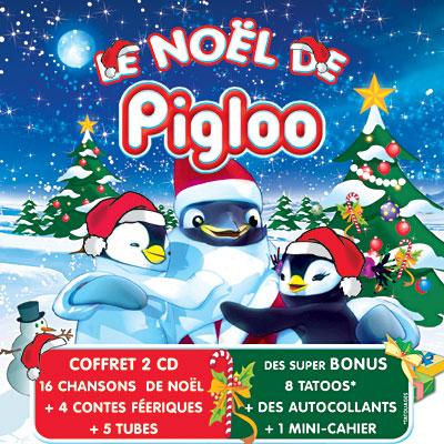 Pigloo(клипы-мультики)