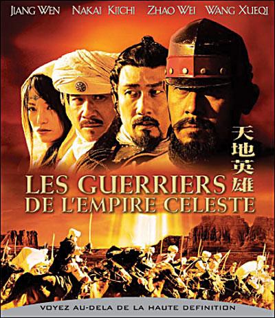 Les guerriers de l'empire céleste affiche