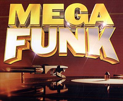 Méga funk 2007