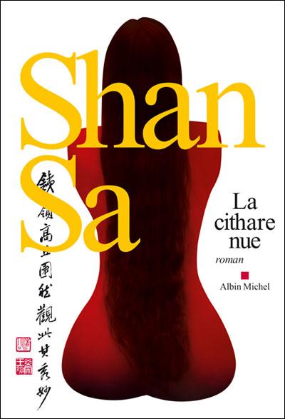 La cithare nue Shan Sa