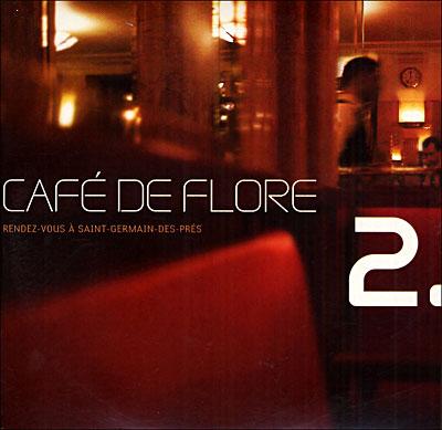爵士合辑: 花神咖啡馆《cafe d
