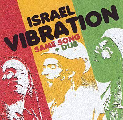 Israel Vibration. dans Israel Vibration 3760051121877