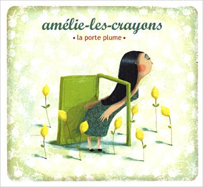 Списание Ю отразява Аmelie les crayons