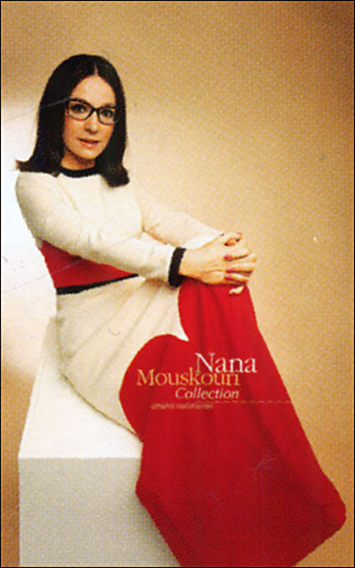 nana mouskouri at her very best  software