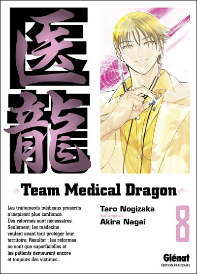 Vos derniers achats Manga / Japanime [Hors Musique] - Page 2 9782723465458