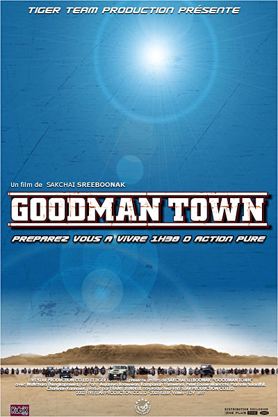 Goodman Town DVDRIP REPACK 1CD XVID SYR Up Djante preview 1