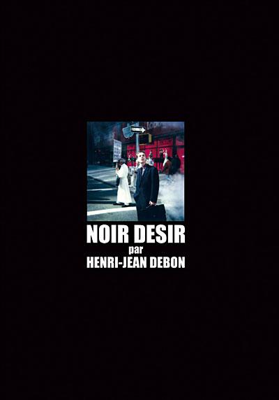 [Actualité]Noir Désir en double DVD 0602498366059