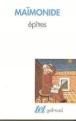 La littérature rabbinique en français 9782070733002