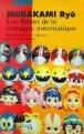 Murakami Ryu: Les bébés de la consigne automatique
