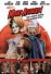 Mars attacks (DVD)